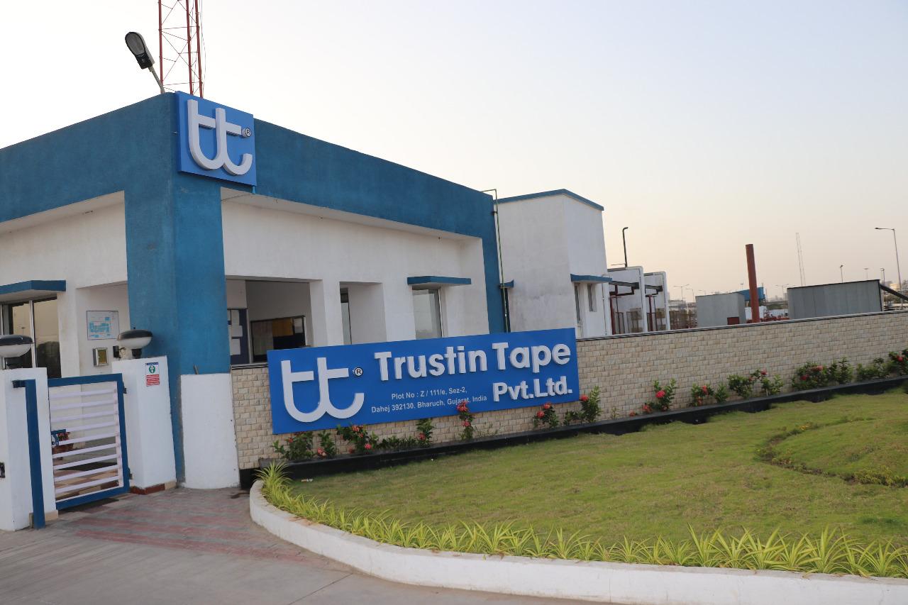 trustin1